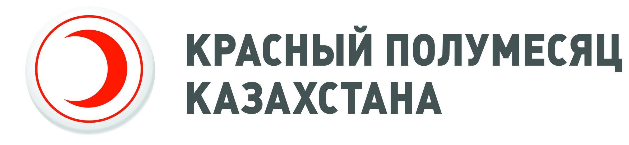 Красный Полумесяц Казахстана